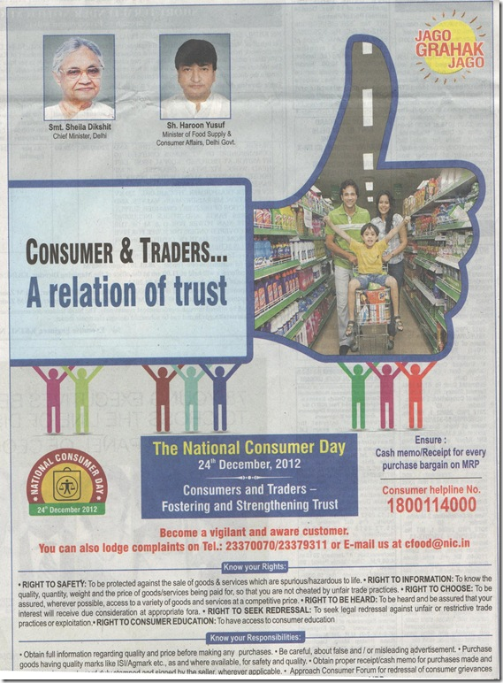 There are very few complaints related to consumer rights from Andhra ...