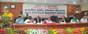 The Union Minister for Human Resource Development, Smt. Smriti Irani addressing the inaugural function of the Indian Institute of Management (IIM), in Bodhgaya on August 31, 2015