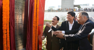 The Union Minister for Health & Family Welfare, Shri J.P. Nadda along with the Minister of State (Independent Charge) for Power, Coal and New and Renewable Energy, Shri Piyush Goyal inaugurating the new IT-enabled OPD registry block, at AIIMS, in New Delhi on December 25, 2015.
