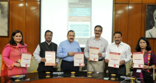 Mobile App for Public Grievances Portal