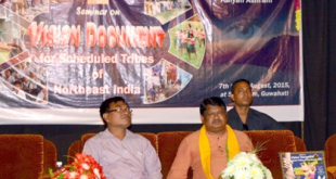 The Union Minister for Tribal Affairs, Shri Jual Oram at the Seminar on Vision Document for Scheduled Tribes of North East India, at Tangabadi, Guwahati on August 08, 2015.