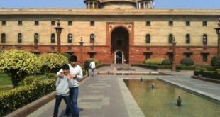 Central Secretariat, New Delhi