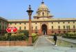 North Block, New Delhi