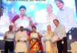 The Union Minister for Human Resource Development, Smt. Smriti Irani launching the 'Vidyanjali' (School Volunteer Programme), organised by the Department of School and Literacy, Ministry of Human Resource Development, in New Delhi on June 16, 2016. The Minister of State for Human Resource Development, Prof. (Dr.) Ram Shankar Katheria, the Secretary, School Education and Literacy, Dr. Subash Chandra Khuntia and other dignitaries are also seen.