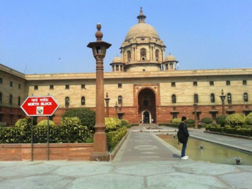 North Block, New Delhi