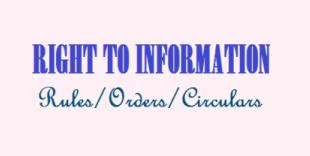 RTI Rules