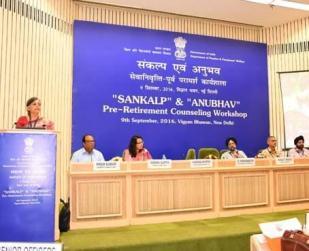 Sankalp and Anubhav (Image Courtesy: DPPW website)