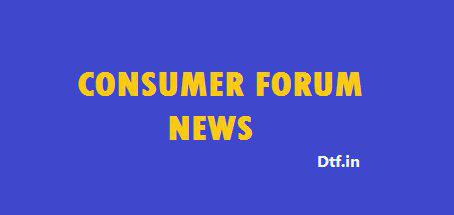 Consumer forum complaint procedure for sexual harassment