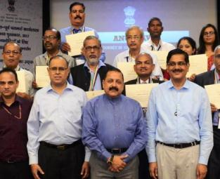 Anubhav Awardees 2017 (Image Credit: DPPW website)