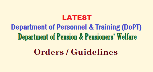 Latest Department of Personnel & Training (DOPT) / DPPW