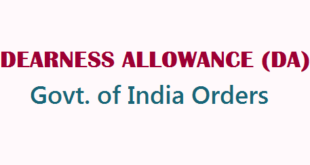 Dearness Allowance (DA)