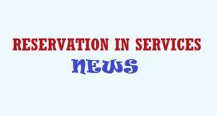 Reservation News