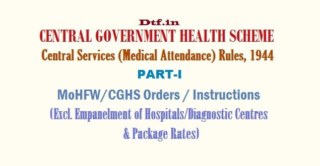 CGHS Part-I