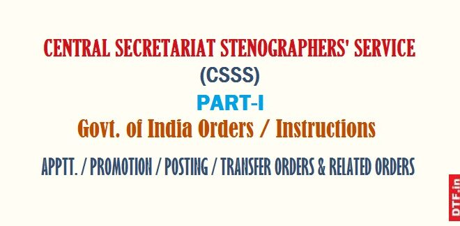 CSSS Part-I