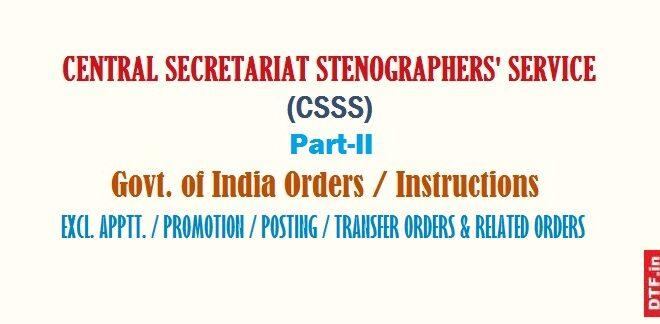 CSSS Part-II