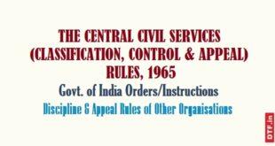 CCA Rules