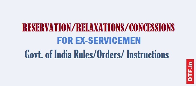 Reservation for ESM