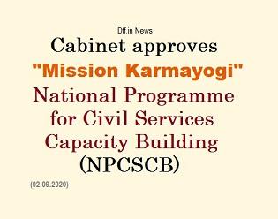 Cabinet approves 'Mission Karamyogi'